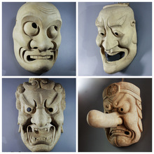 Noh-Mask Decorative Wall-Hanging Wooden Traditional Japanese Craft Female Warrior Ghost