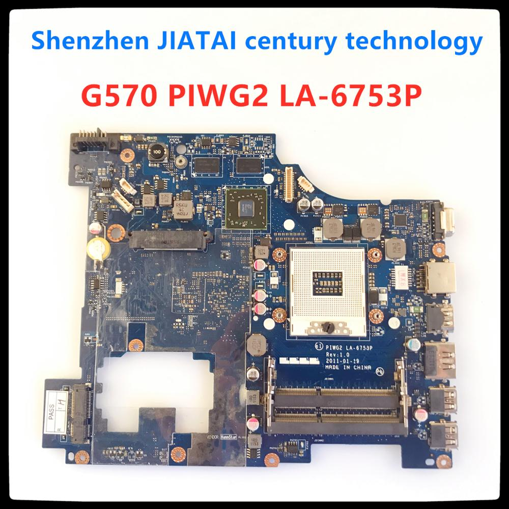 Laptop Motherboard HM65 PGA989 Lenovo DDR3 for Ideapad G570 512M Wholesale And High-Quality title=