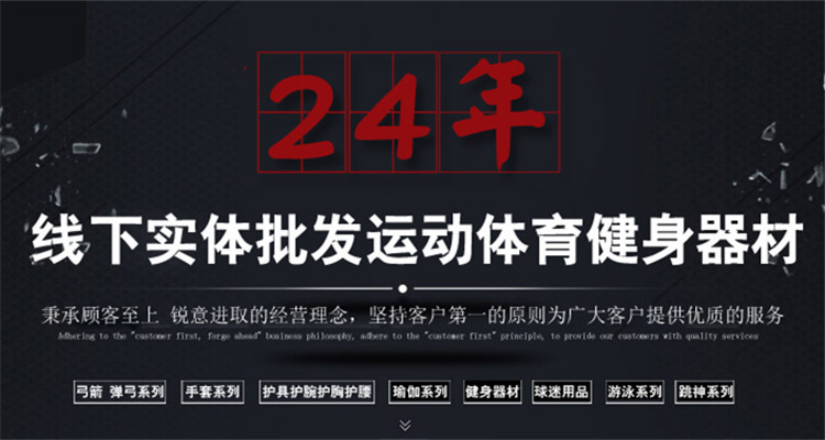 0.4.华康750-400