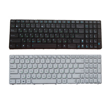 Laptop Keyboard Asus Russian for B53/B53e/B53f/..