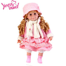 50cm silicone doll lol dolls surprise boneca silicone completa realista girls dolls princesas lol surprises boneca original(China)