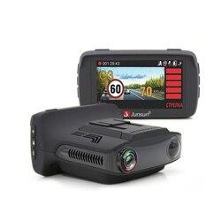 Junsun L2 Автомобильный видеорегистратор 3 в 1 Видеорегистратор Радар детектор и GPS Super HD 1296P Ambarella A7 регистратор баз