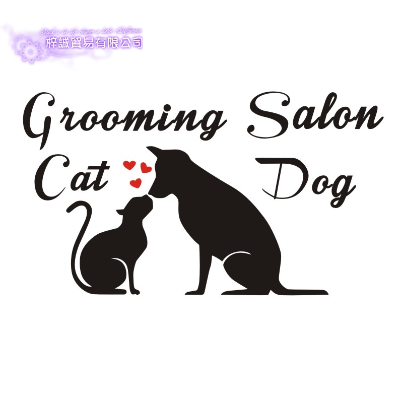 DCTAL Grooming Salon Vinyl Wall Decal Pet Salon Quote Grooming Salon Mural Art Wall Sticker Pet Shop Decorative Decoration