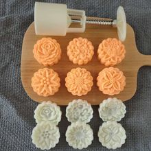 Mooncake Mold Flowers-Stamps Pastry-Mould Hand-Press 50g DIY 3D New 4/6pcs