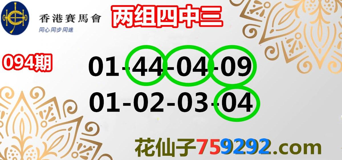 Ha5e80d27d0424deca8302e7596fa9fe7E.png (1200×562)