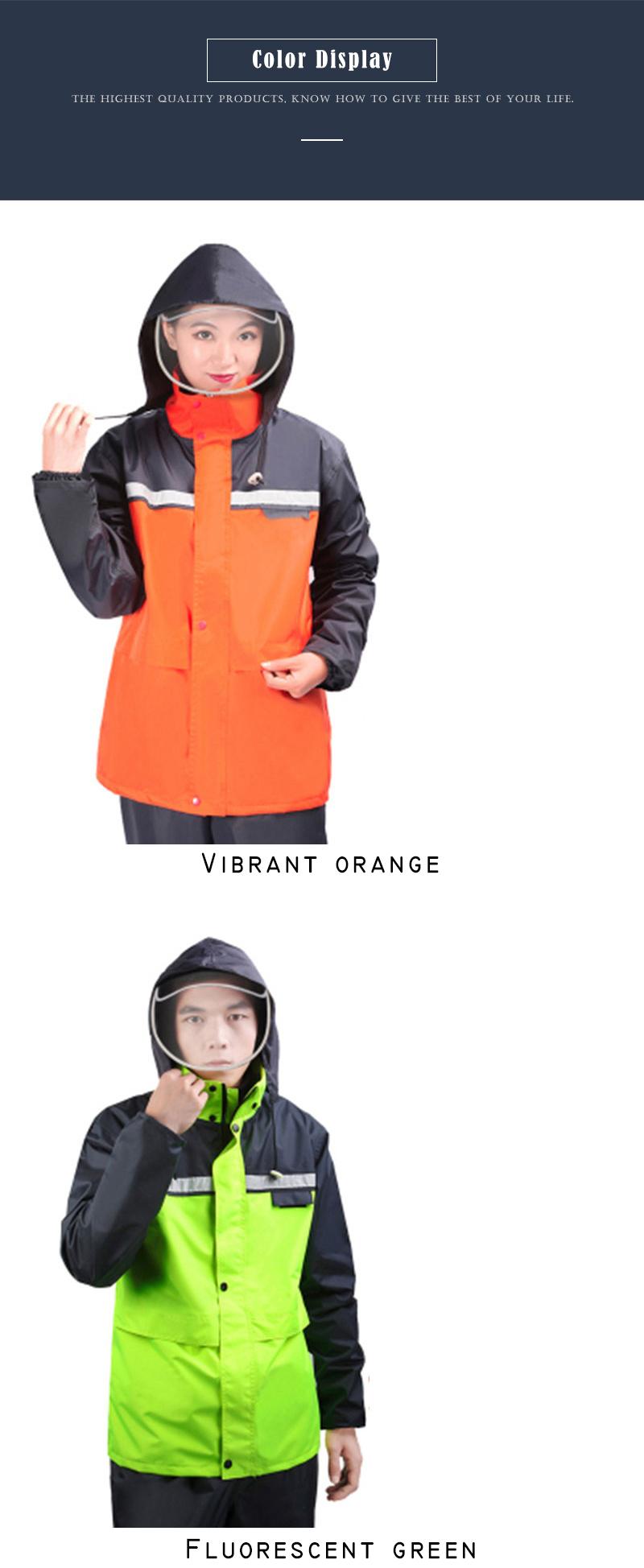 Rain suit  (4)