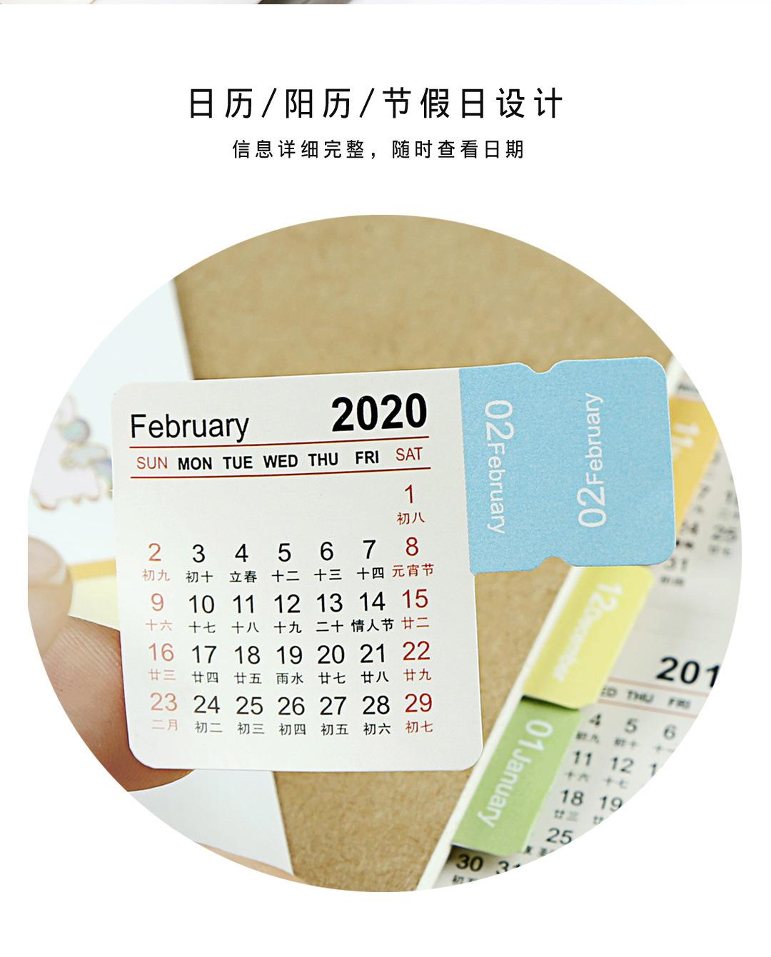Kalender 201 5