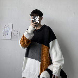 SKnit Sweater Stitchi...