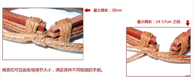 Lock rope buckle diagram  copy