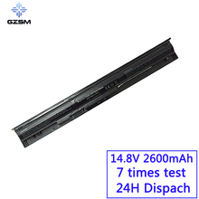 Laptop Battery 756743-001 HP FOR 756478-421 VI04
