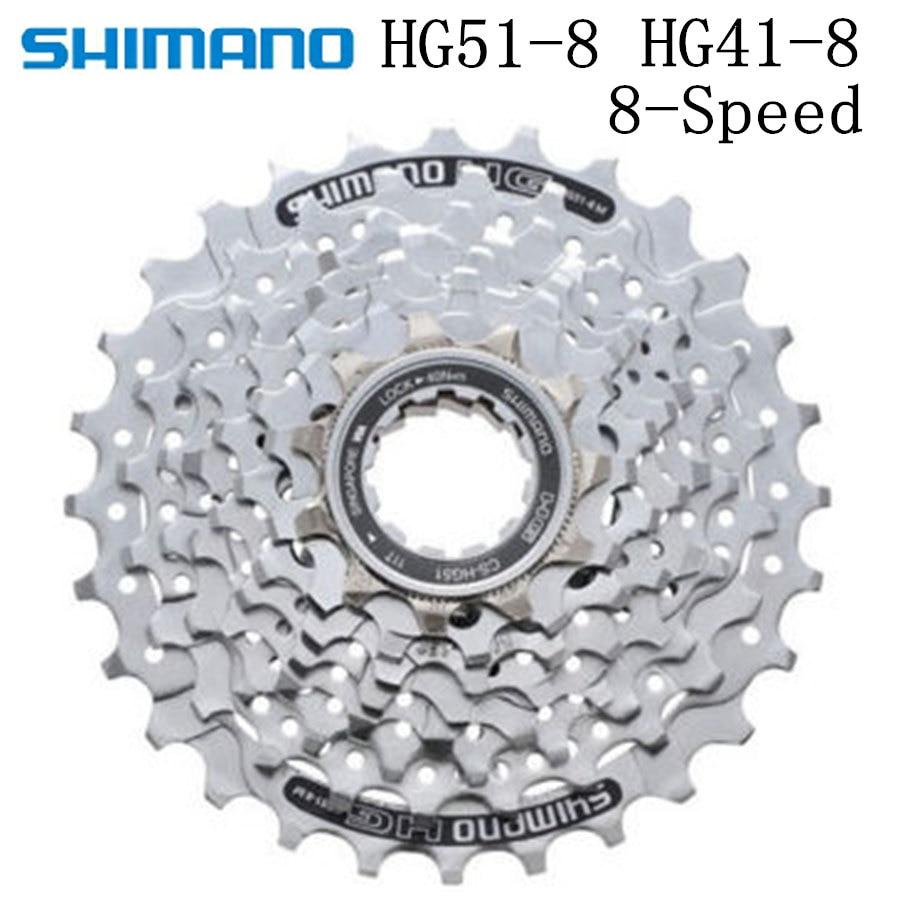 Shimano 8 Speed Mountain Bike MTB Cassette CS-HG41-8// CS-HG31// CS-HG51