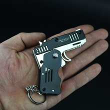 All metal mini can be folded as a key ring rubber band gun children's gift toy six bursts of rubber toy pistol toy gun