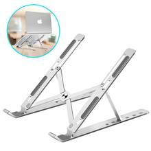 Portable Laptop Stand Aluminium Foldable Notebook Stand For Macbook Pro Adjustable Laptop Holder Base Vertical Notebook Support(Китай)