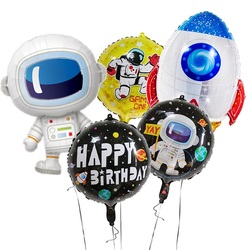 Outer Space Party Astronaut Rocket Ship Foil Balloons Galaxy/Solar System Theme Party Boy Kids Birthday Party Decoration Favors