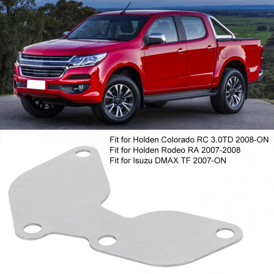 Chevrolet Colorado Stainless Steel Keychain