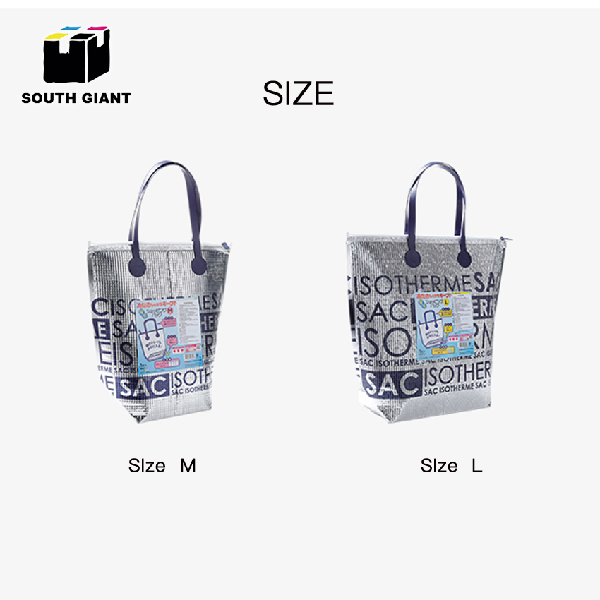 Insulated bag refrigerated aluminum foil storage bag large cold bag portable waterproof bolsa termica
