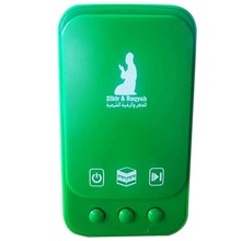 Quran Player Quran Speaker 5W Power Player Key Control, Plug and Play Zikr Ruqyah(UK Plug) Green(Китай)
