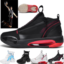 Shoes Basketball-Shoes High-Top Sports Big-Size Breathable Men Actual Combat Male Double-Zipper