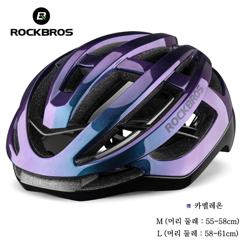 ROCKBROS Aero Helmet Bike Safety-Cap Magnetic-Buckle Mountain-Bike Cycling MTB Super-Light title=