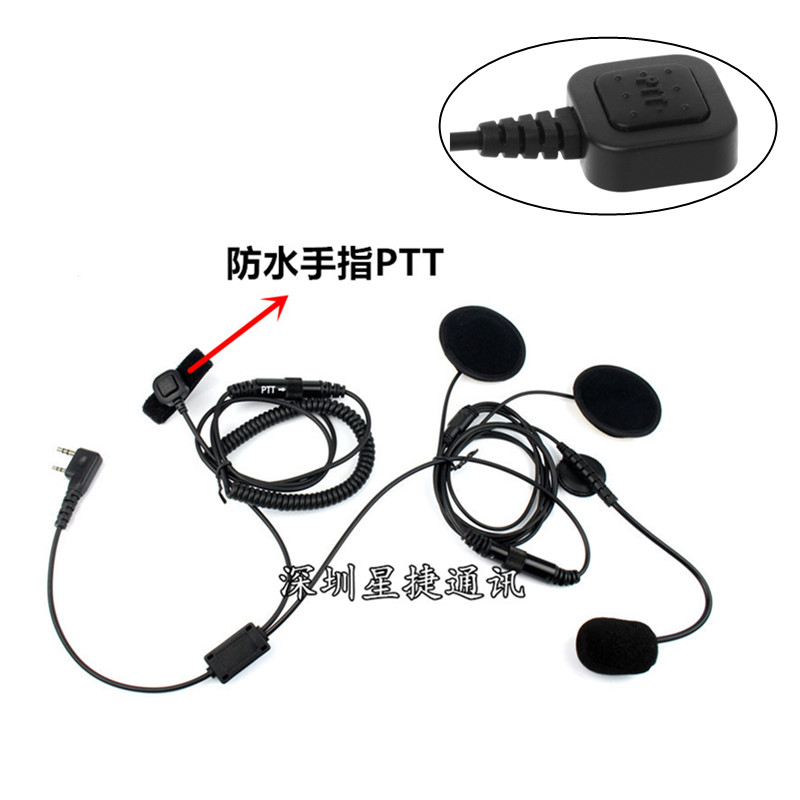 FreedConn FDCVB Motorcycle Helmet Speakers and Clips Kits with Hard Corded Microphone for Motorcycle Bluetooth Intercom