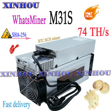 New Asic miner WhatsMiner M31S 74T Bitcon BTC BCH miner With PSU better than S9 S9