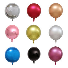 New 22 Inch 4D Round Pearl Color Series Carnival Aluminum Foil Balloon Birthday Party Decoration