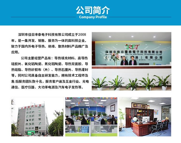 xiangqinggongshijianjie_01_01.