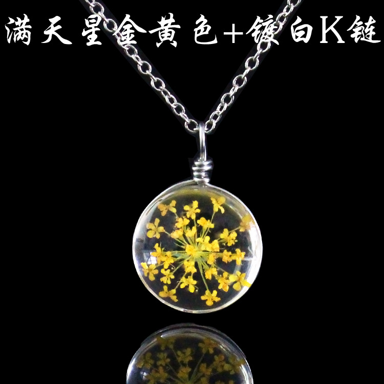 Golden Stars+ White platingK chain