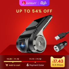 For Junsun Android Multimedia player with ADAS Car Dvr FHD 1080P or 720P Night vision