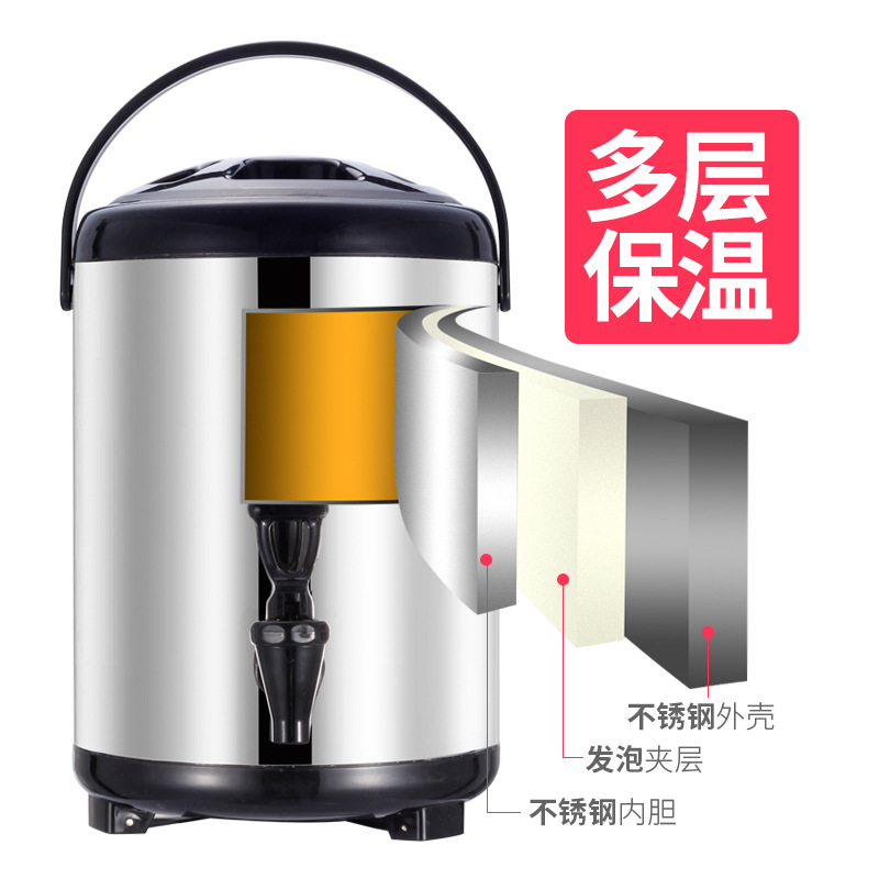 Stainless Steel Insulated Barrel Commercial Use nai cha tong Fruit Juice Herbal Tea Coffee 8l10l12l Cold Double Layer Insulated