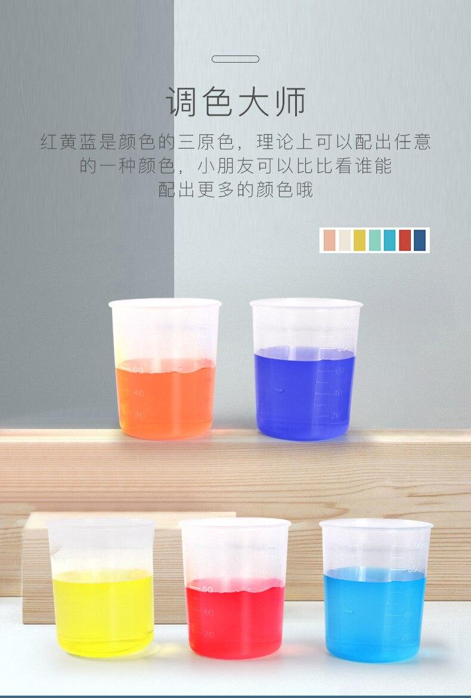 科学实验-好-_09