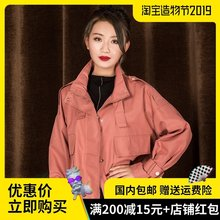 Dawn Leather And Fur Windbreaker Woman 2019 Autumn Easy Waist Classic Short Fund Lapel Exceed Chao Xian(China)