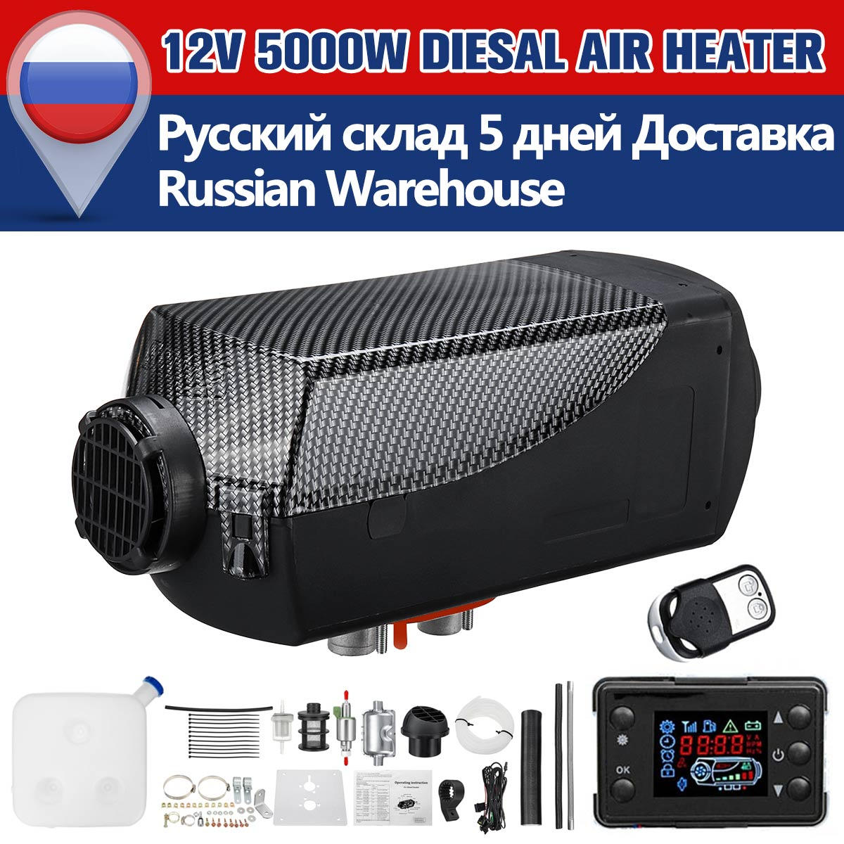 Fast Ship 12V 5KW Diesel Air Heater LCD For Car Trucks Boats Motor Home Monitor for RV Motorhome Trailer With Remote Winter Warm title=