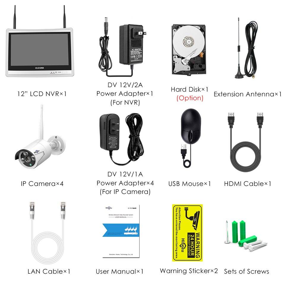 12-INCH-LCD-NVR-SYSTEM_30