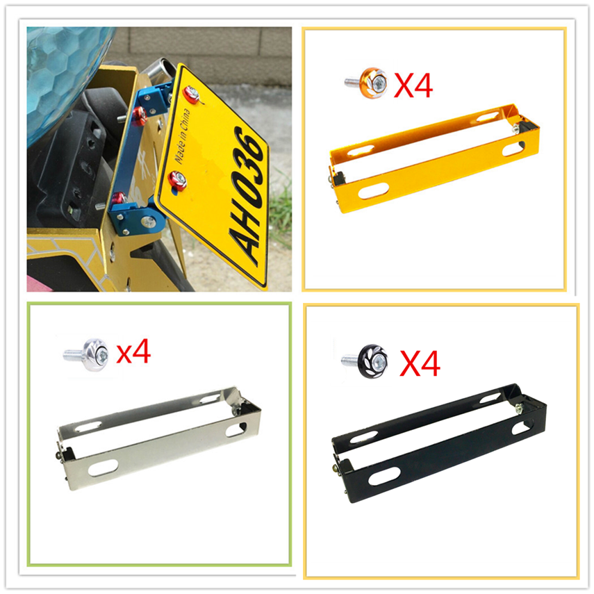 Motorcycle electric car modification accessories scooter license plate frame adjustable activity type new holder bracket