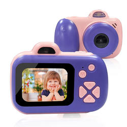 детские игрушки для малышей, детский фотоаппарат цифровой, подарок на день рождения детям , развивающие игрушки игрушка для малышей, детска...