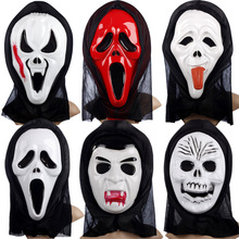 Face-Mask Scary-Toys Cosplay-Prop Horror Ghost Screaming Halloween Party Adult Carnival