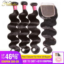 Nadula Hair Weave Bundles Closure Human Brazilian with 4--4 Lace