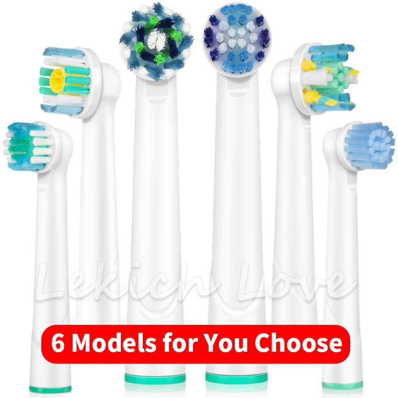 Электрическая зубная щетка от 10 лет купить