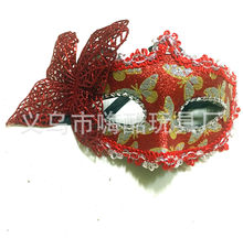 Halloween Queen Makeup Ball Party Performance Supplies/Venice Half Face Partial Butterfly Mask(China)