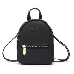 Женский многофункциональный рюкзак