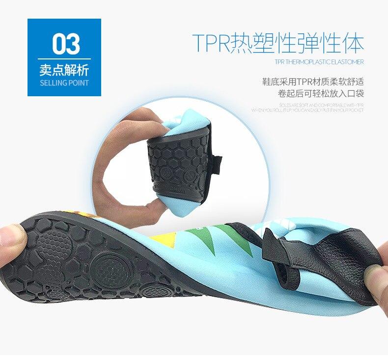 浮潜鞋详情_10