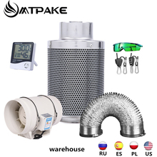 4/6/8inch Ventilation Ducting CARBON-FILTER Grow-Tent MTPAKE No with High-Speed Wind-8