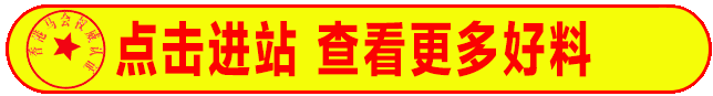 Hb84ec2339ecb443cadd6216f08abe5f4u.png (644×87)