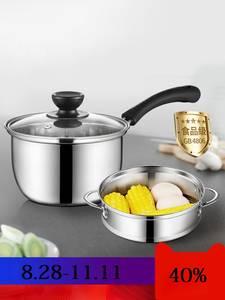 Soup Saucepan Milk-Pot Nonstick-Pan Glass-Lid Gas-Stove Induction-Cooker Cooking Small