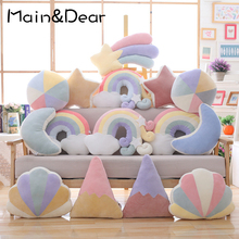 Pillow Cushion Headrest-Decorations Rainbow Creative New Gift for Kid Star-Moon Party