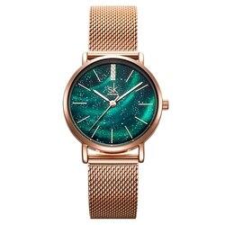 Shengke женские часы Звездный зеленый циферблат Reloj Mujer женские наручные часы ультра-тонкий ремешок из нержавеющей стали Кварцевые Montre Femme подарок