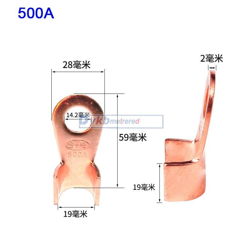 500A-1