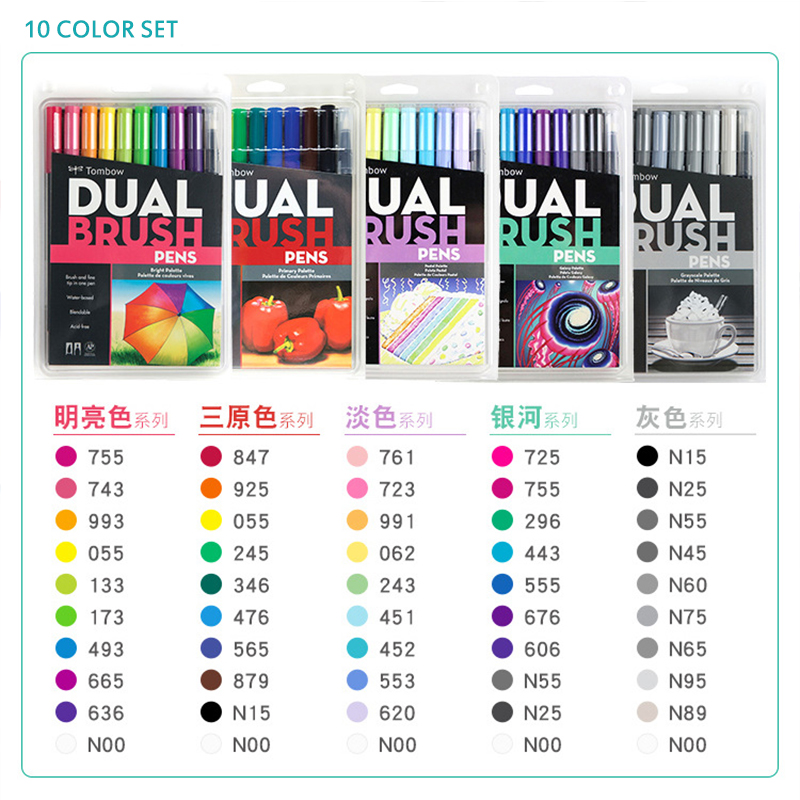 Japan Tombow ABT Dual  Water Brush pen & Fine Tip Pen Professional Calligraphy Art Marker Pen for Journaling Card Making