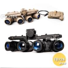FMA Tactical Airsoft GPNVG 18 DUMMY NVG Model TB723-DE/TB724-BK